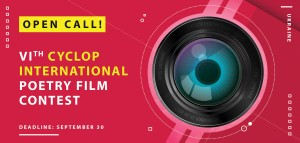 CYCLOP_2017_International